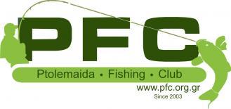 Αθλητικός Σύλλογος Ερασιτεχνών Αλιέων Πτολεμαΐδας