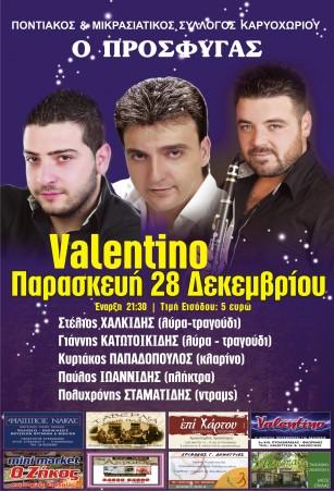 Afisa Dec_2012